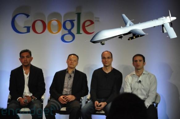 google prey